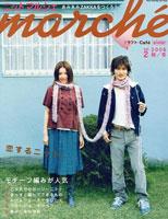 日本ヴォーグ社ニットマルシェ vol.2