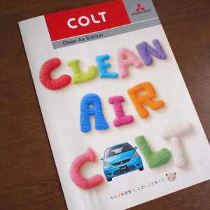 三菱自動車コルトカタログ・ポスター・Web広告